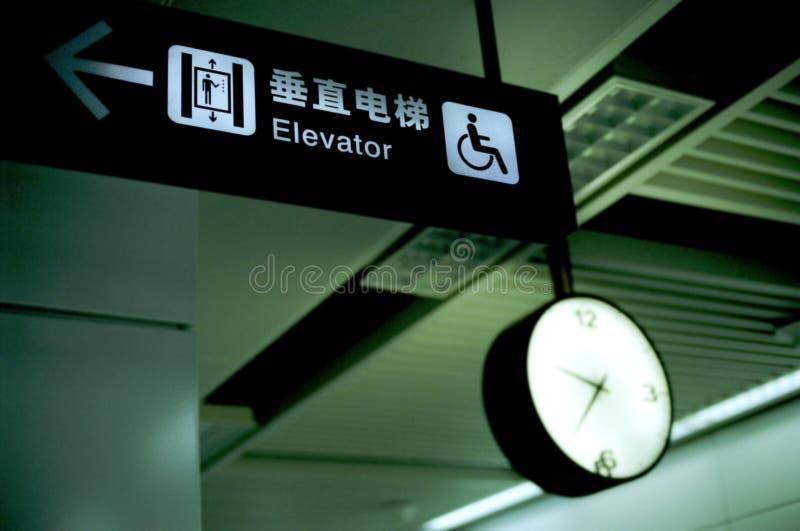 kinesisk hissindikering royaltyfria bilder