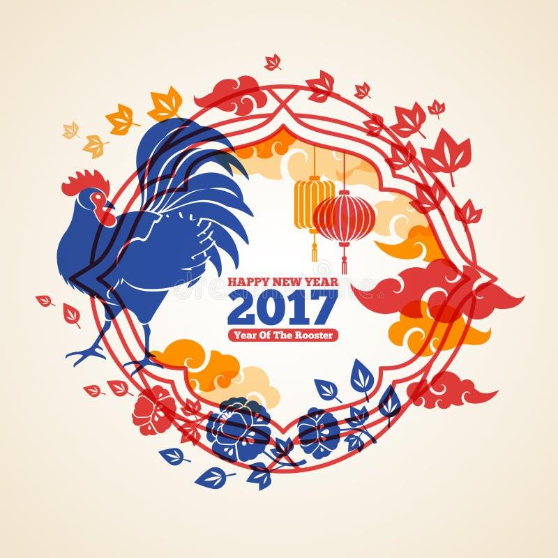 Kinesisk idérik ram för nytt år med den blåa tuppen vektor illustrationer