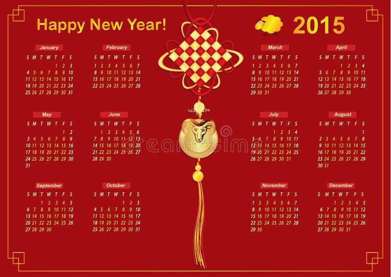 Kinesisk kalender 2015 - år av fåren royaltyfri illustrationer