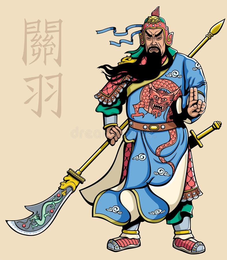 Kinesisk krigare 2 stock illustrationer