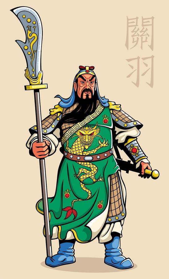 Kinesisk krigare stock illustrationer