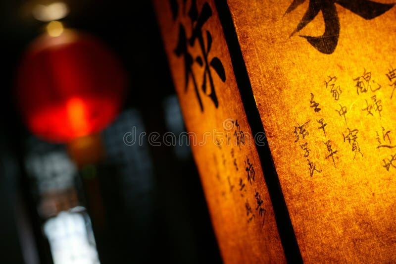 Kinesisk lampa royaltyfria foton
