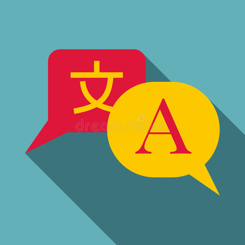 Kinesisk launguagesymbol, lägenhetstil vektor illustrationer