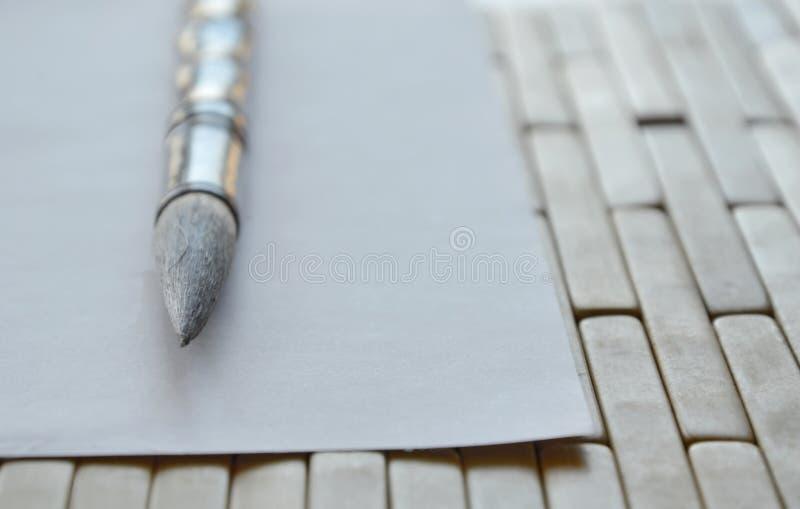 kinesisk lycklig paper white för calligraphy royaltyfri bild
