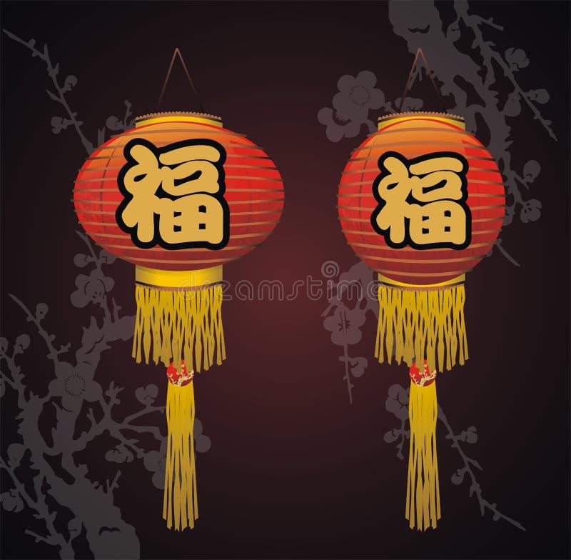 kinesisk lyktavektor royaltyfri fotografi