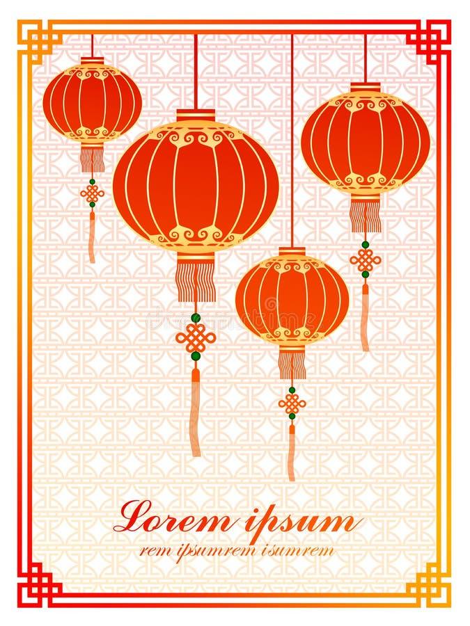 Kinesisk mall vektor illustrationer