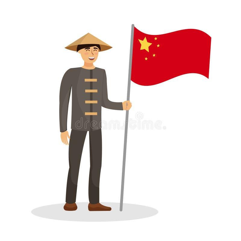 Kinesisk man som rymmer illustrationen för Kina flaggavektor stock illustrationer