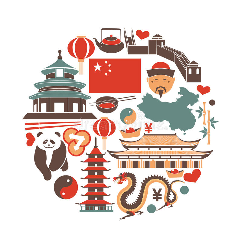 Kinesisk nationell sakersamling i cirkel på vit vektor illustrationer