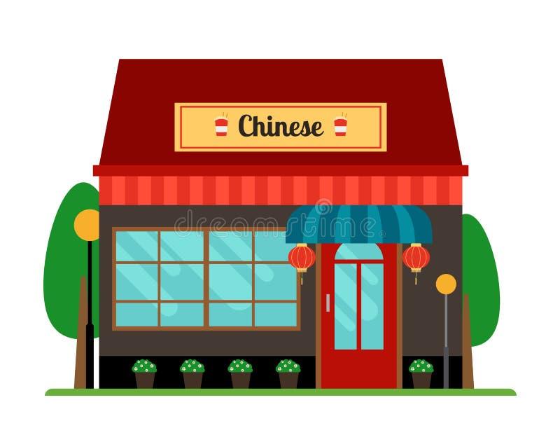 Kinesisk orientalisk kaféframdel royaltyfri illustrationer