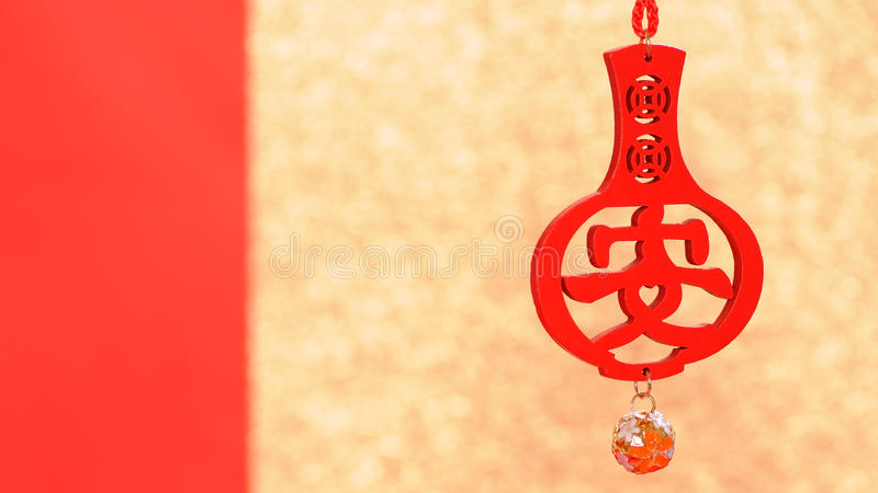 Kinesisk prydnad för nytt år royaltyfria bilder