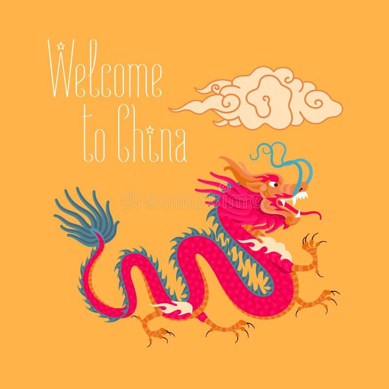 Kinesisk röd drakevektorillustration Lopp till beståndsdelen för Kina begreppsdesign royaltyfri illustrationer