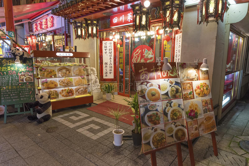 Kinesisk restaurang i kineskvarter i Kobe, Japan arkivbild
