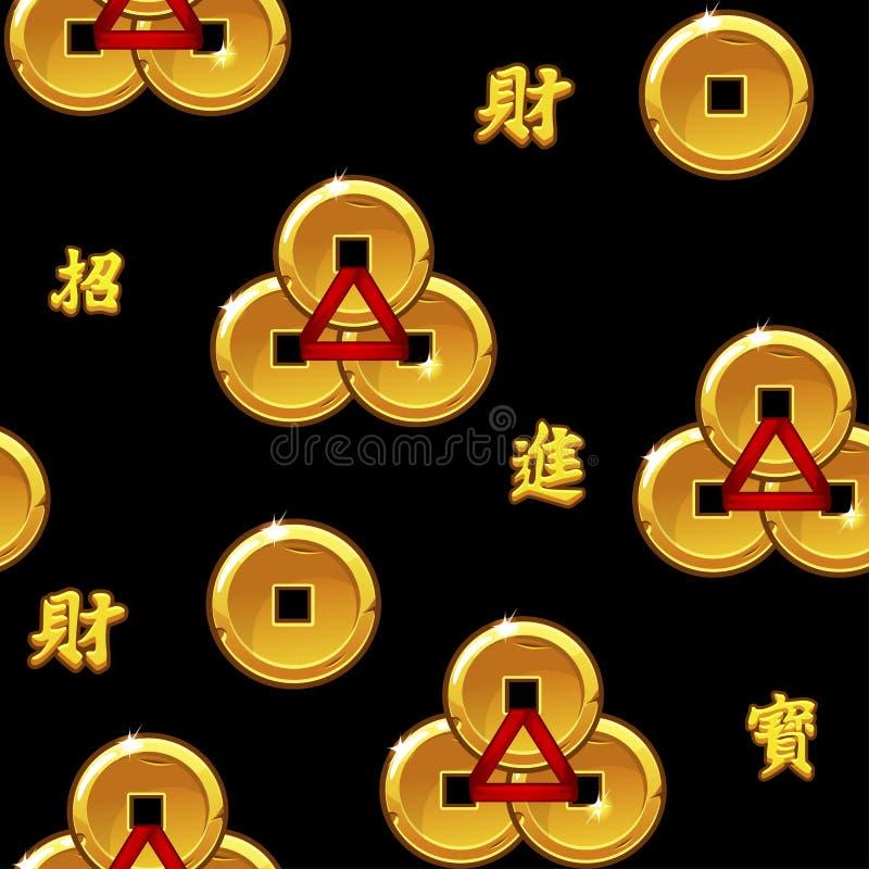 Kinesisk sömlös modell med det Feng Shui Chinese Coin With hålet Bakgrund och symboler på separata lager royaltyfri illustrationer