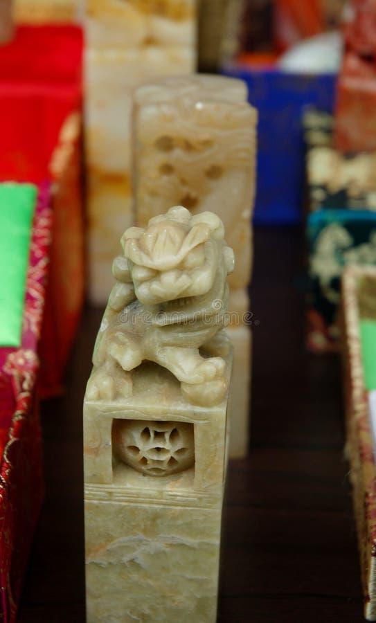 kinesisk skyddsremsa royaltyfri bild