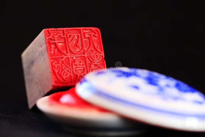 Kinesisk stenskyddsremsa royaltyfria foton