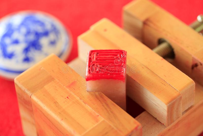 Kinesisk stenskyddsremsa royaltyfri bild
