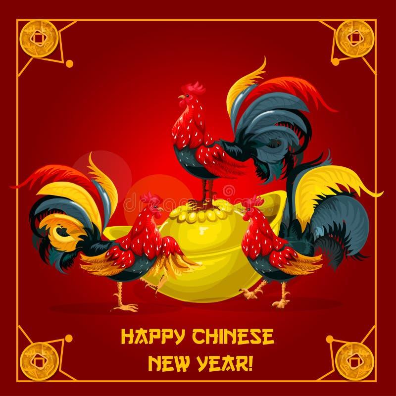 Kinesisk tupp för nytt år, guldtackaaffischdesign royaltyfri illustrationer
