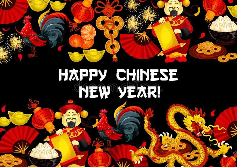 Kinesisk tupp för nytt år och affisch för pappers- lykta vektor illustrationer