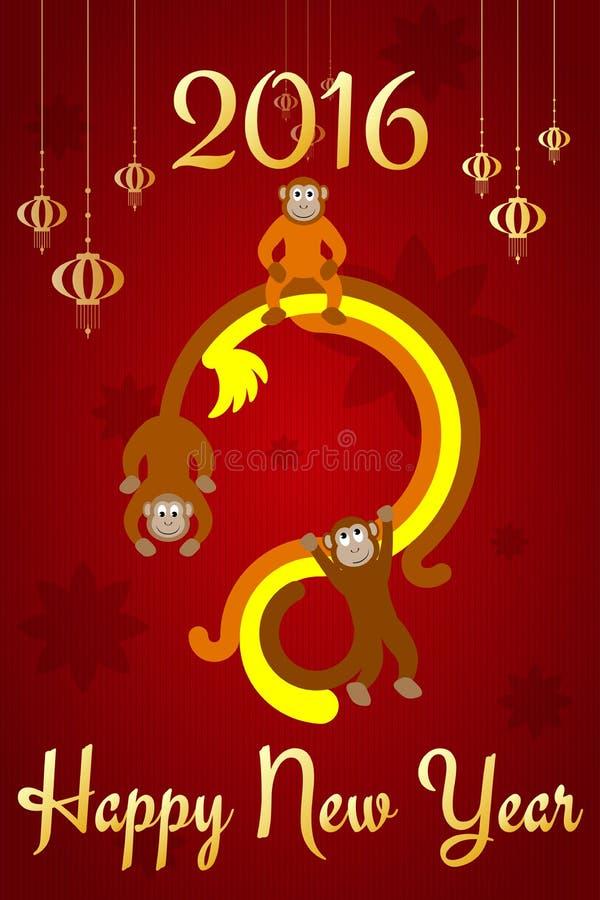 Kinesisk vykort för nytt år royaltyfri illustrationer