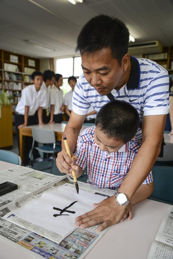 kinesisk writing för calligraphy fotografering för bildbyråer