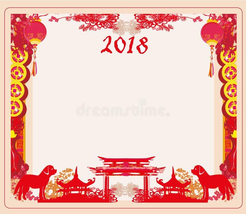 Kinesisk zodiak året av hunden royaltyfri illustrationer