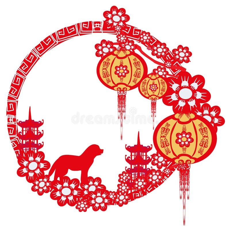 Kinesisk zodiak året av hunden stock illustrationer