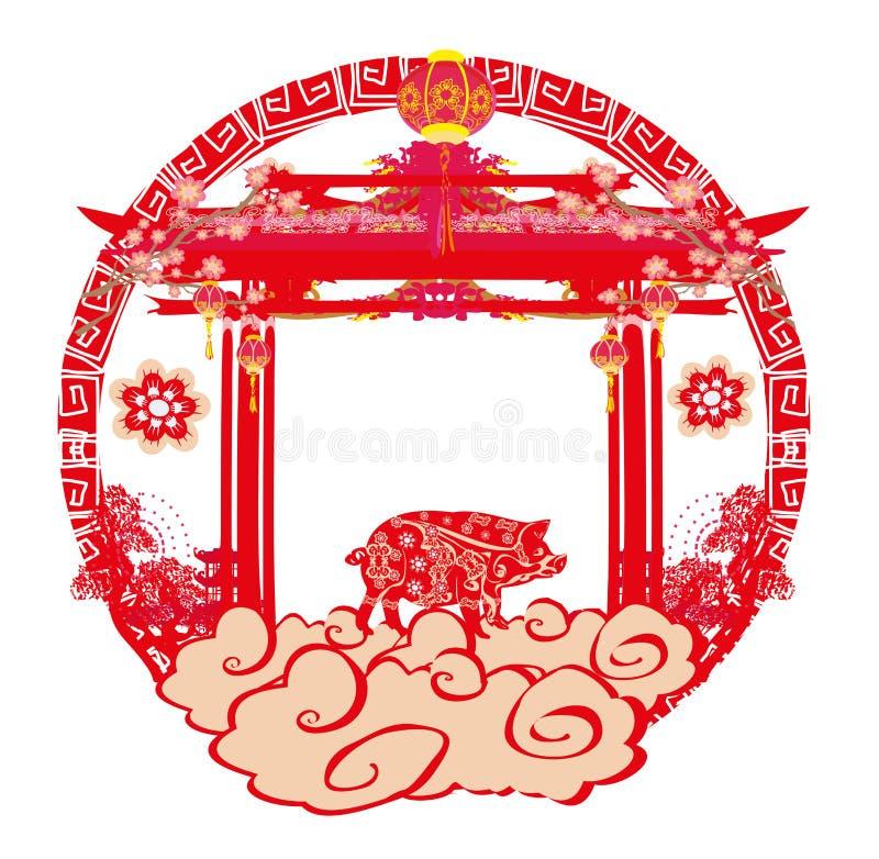 Kinesisk zodiak året av svinet - ram royaltyfri illustrationer