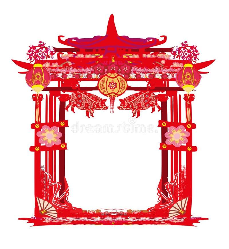 Kinesisk zodiak året av svinet royaltyfri illustrationer