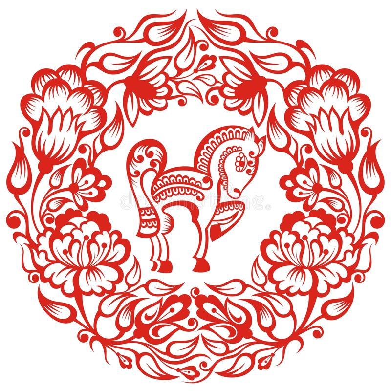 Kinesisk zodiak - häst vektor illustrationer