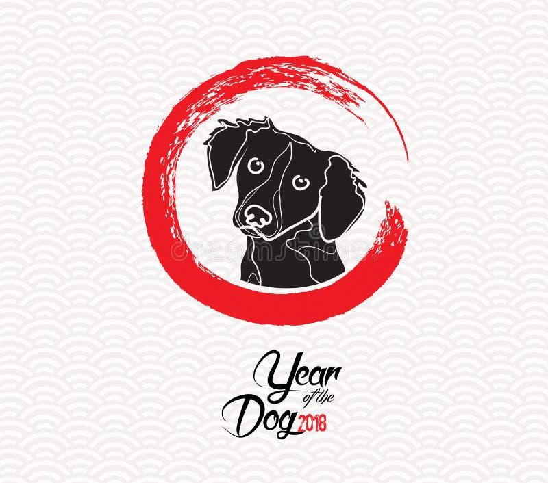 Kinesisk zodiakhund 2018 år av hunden stock illustrationer