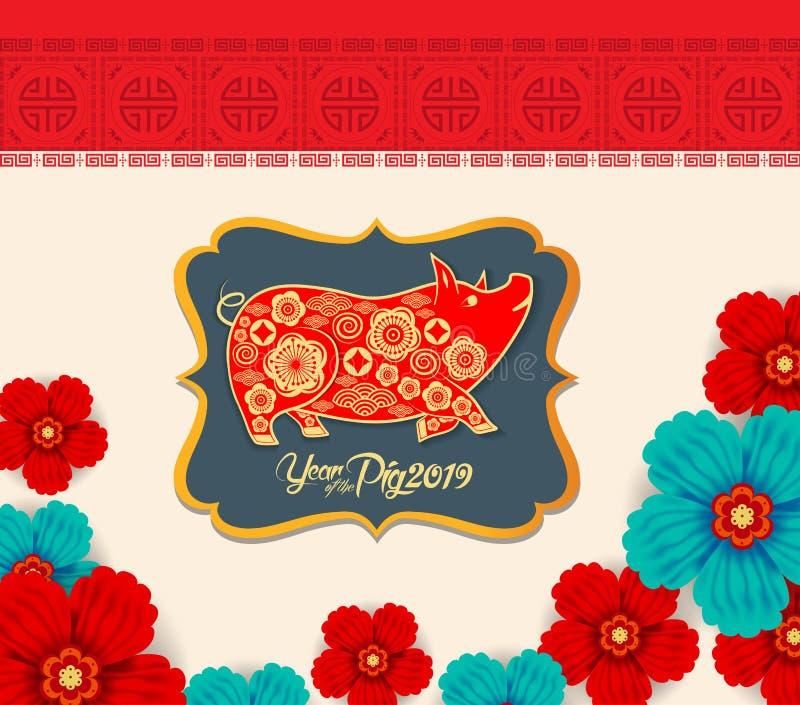 2019 kinesiska år för papper för nytt år bitande av svinvektordesignen för ditt hälsningskort, reklamblad, inbjudan, affischer, b royaltyfri illustrationer