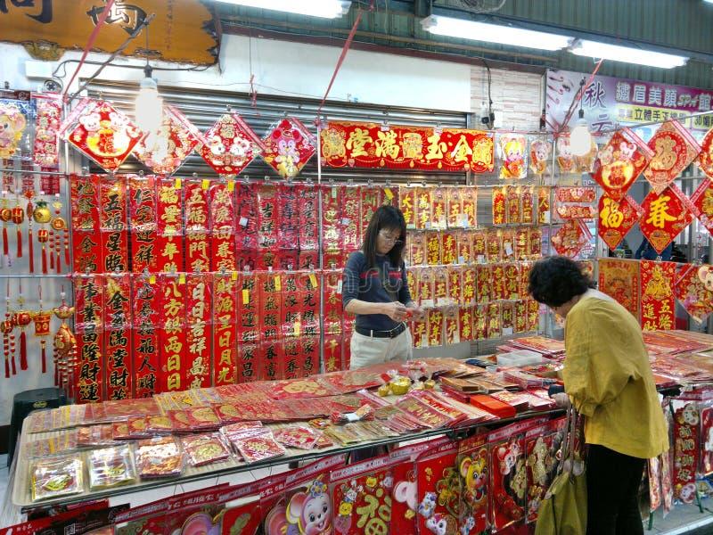 Kinesiska dekorationer och symboler för nya år arkivfoto