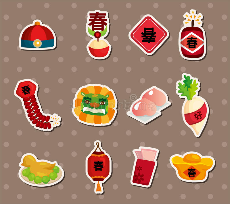 Kinesiska etiketter för nytt år royaltyfri illustrationer