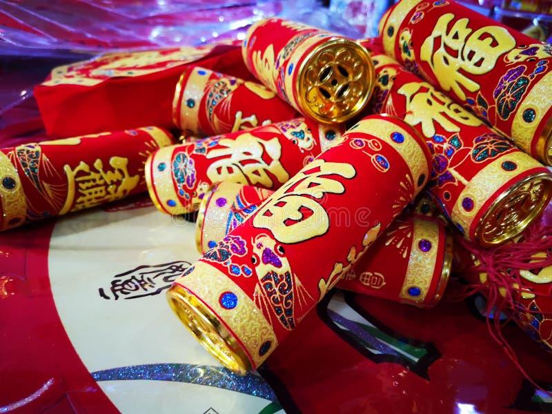 Kinesiska Firecrackers på kinesiskt nytt år och special beröm arkivfoto