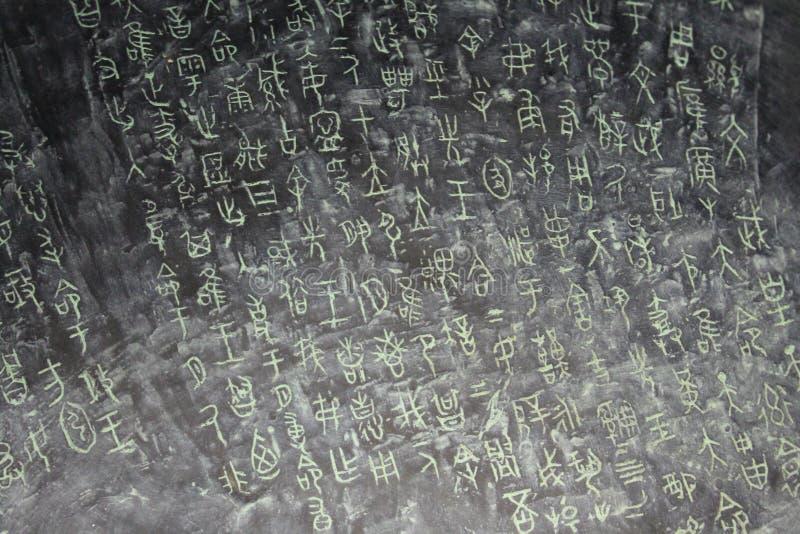 Kinesiska forntida handstilar arkivfoto