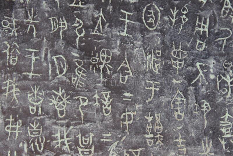 Kinesiska forntida handstilar royaltyfri foto