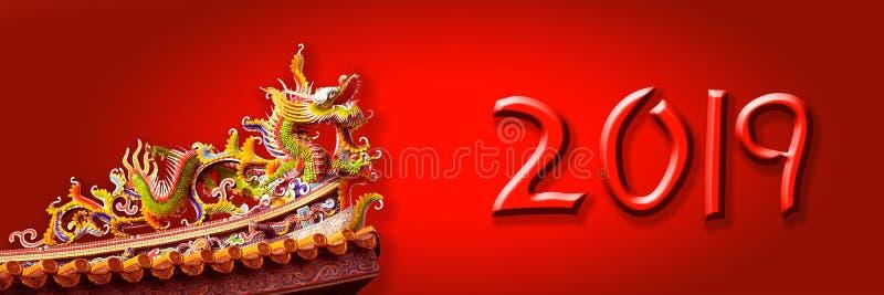 2019 kinesiska hälsningkort för nytt år med en drake stock illustrationer