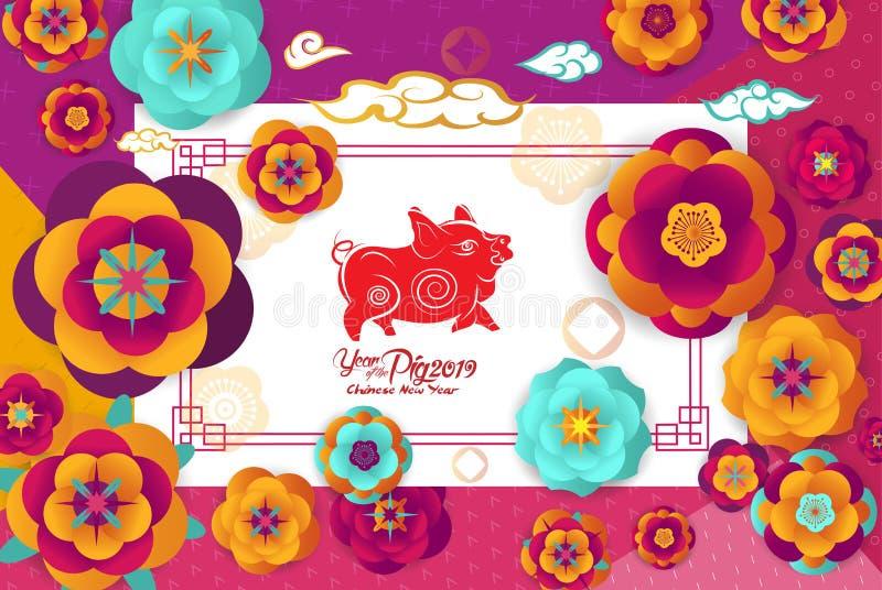 2019 kinesiska hälsningkort för nytt år med ramen för den vita fyrkanten, papper klippte origami Sakura Flowers och moln på ljus  royaltyfri illustrationer