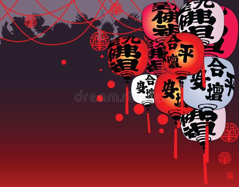 Kinesiska lyktor royaltyfri illustrationer