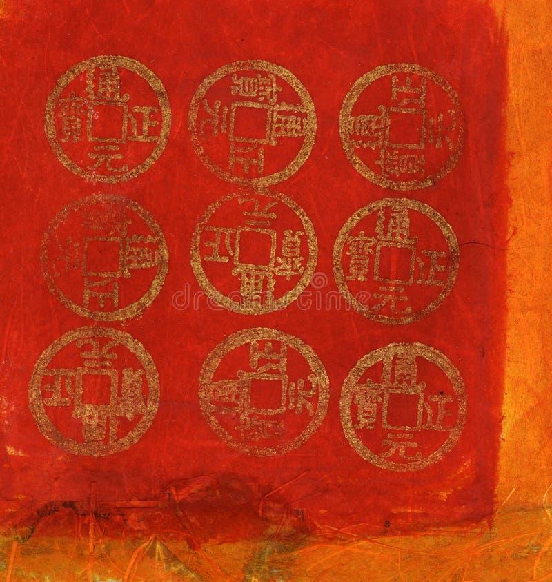 kinesiska mynt stock illustrationer