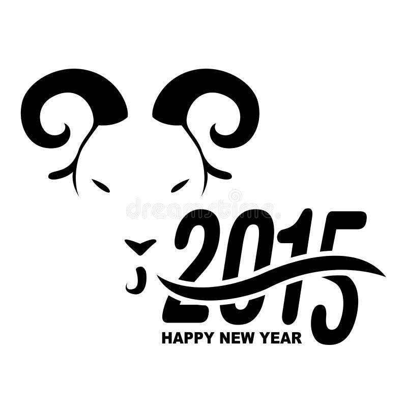 2015 kinesiska nya år av getsvartsymbolen royaltyfri illustrationer