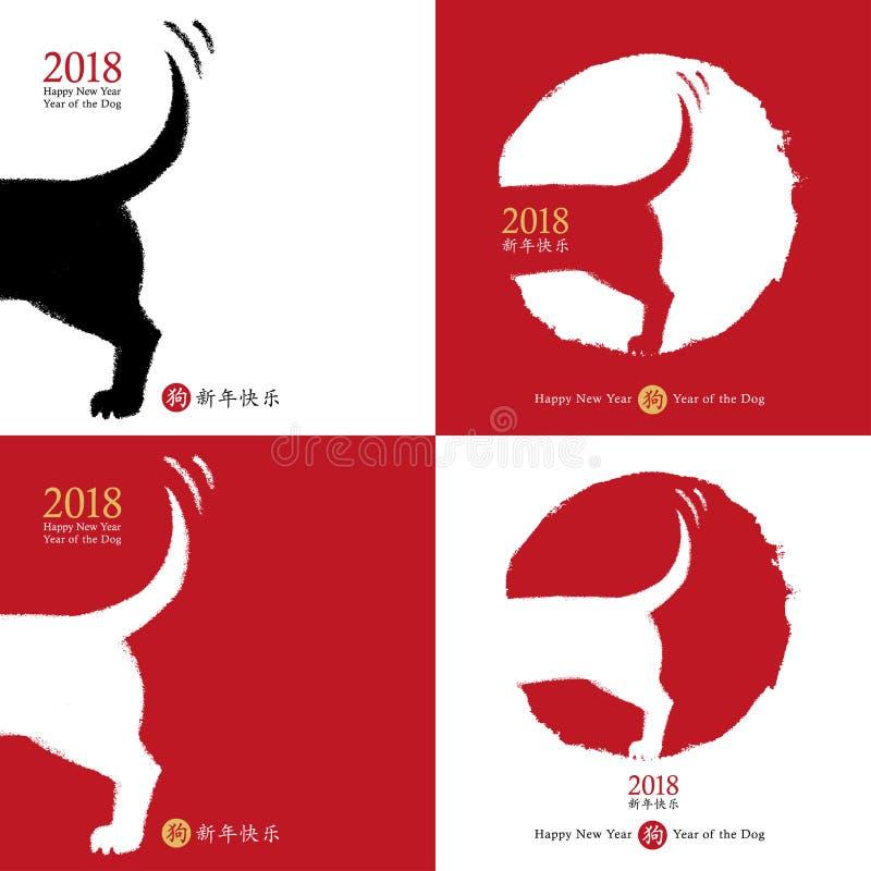 2018 kinesiska nya år av hunden, ställde in vektorkortdesign royaltyfri illustrationer