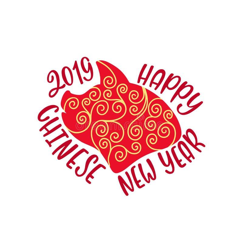 2019 kinesiska nya år av svinet Hand dragen typografidesign Kalligrafiferieinskrift royaltyfri foto