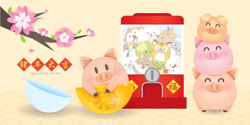 2019 kinesiska nya år år av svinvektorn med gulligt piggy som ut komms från gashapon med kinesisk zodiak 12 Översättning: Lovande royaltyfri illustrationer