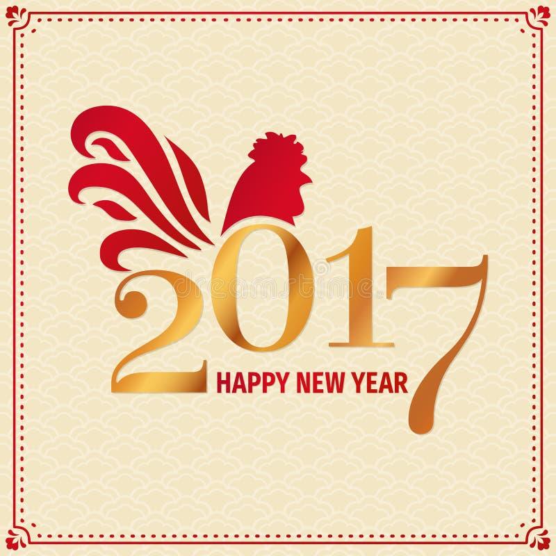2017 kinesiska nya år Hälsningkort med tuppen royaltyfri illustrationer
