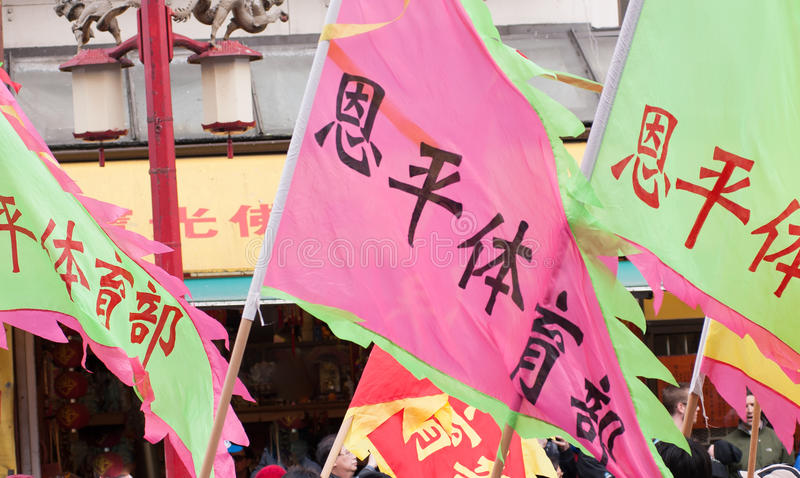 kinesiska nya ståtar år royaltyfri bild
