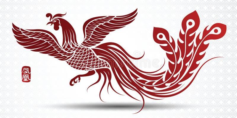 kinesiska phoenix stock illustrationer