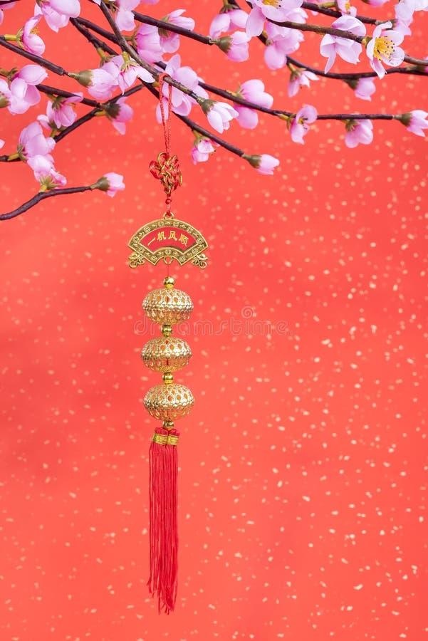 Kinesiska prydnader för nytt år för garnering royaltyfri bild