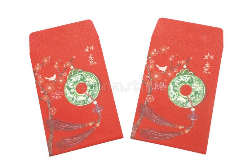 Kinesiska röda kuvert för mån- berömmar för nytt år arkivfoton