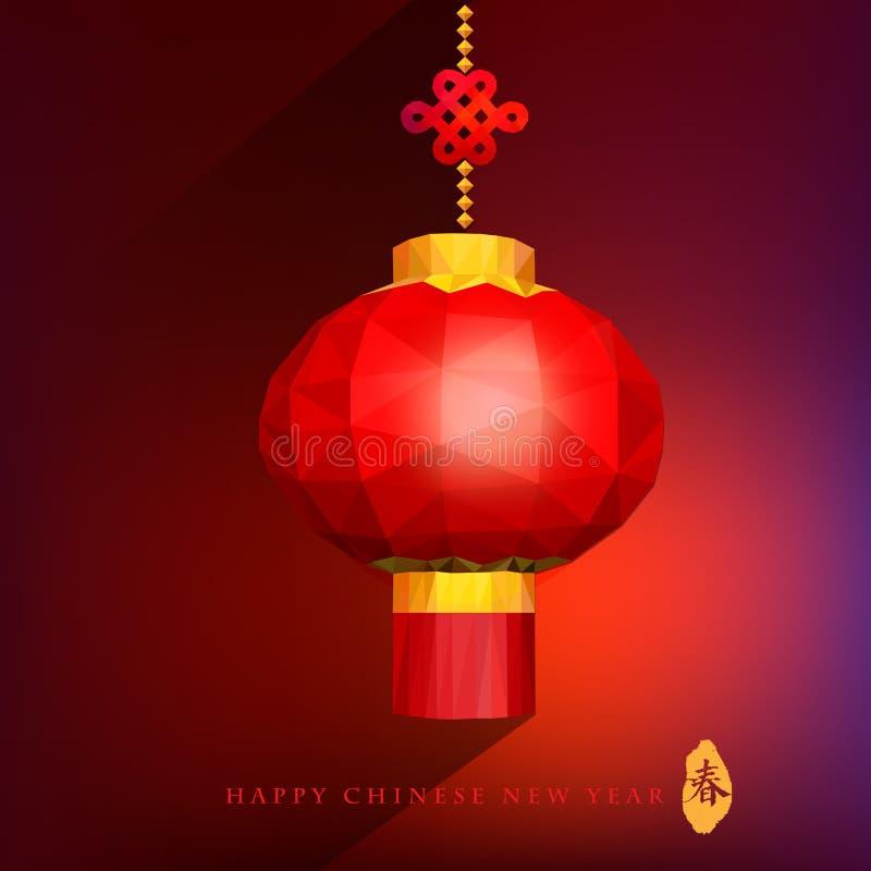 Kinesiska röda lyktor på ljus lutningbakgrund med lågt poly stock illustrationer